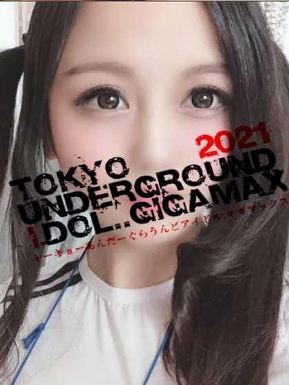 セイントチヒロ TOKYOUNDERGROUNDIDOL☆GIGAMAX (新宿発)
