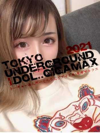 ちちまるこ TOKYOUNDERGROUNDIDOL☆GIGAMAX (新宿発)