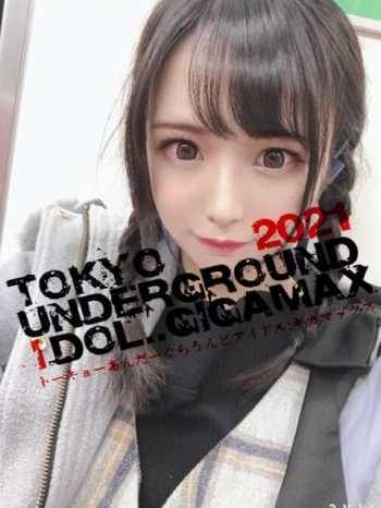 ルイ14世 TOKYOUNDERGROUNDIDOL☆GIGAMAX (新宿発)