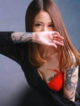 れむ(刺青美人) 銀座セレブ~人妻・熟女店~ (沼津発)
