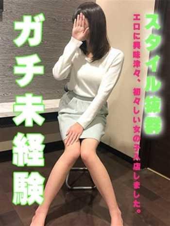 じゅんな ギラギラ奥様 (神栖発)