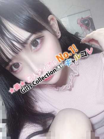 あいか Girls Collection (川越発)