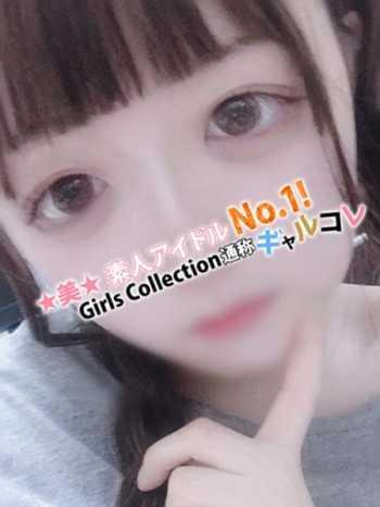 しずく Girls Collection (川越発)