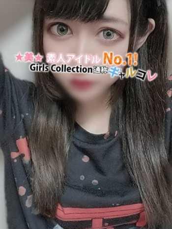 みなみ Girls Collection (川越発)
