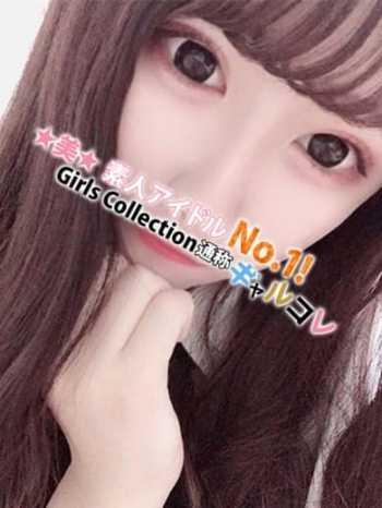 ひとみ Girls Collection (川越発)