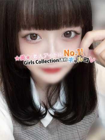 しおり Girls Collection (川越発)