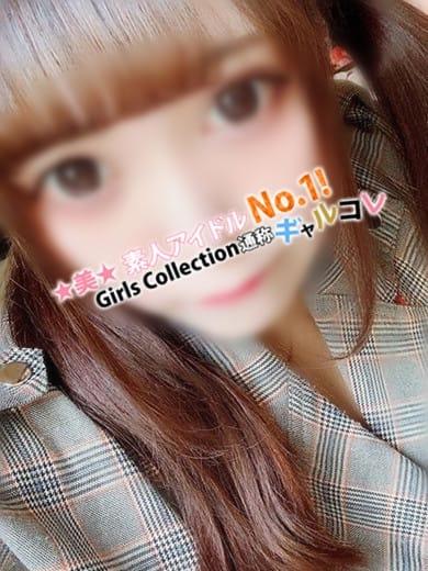 りん Girls Collection (川越発)