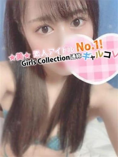 まや Girls Collection (川越発)