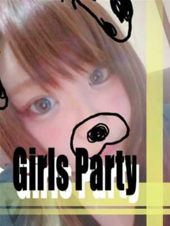 ゆきね Girls Party (東広島発)
