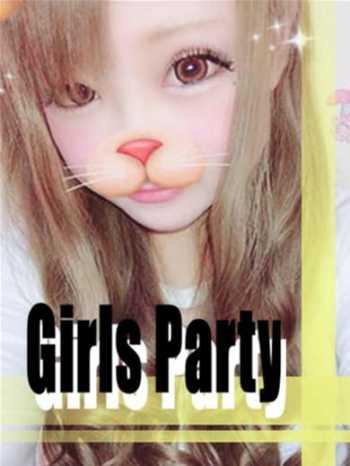 まな Girls Party (東広島発)