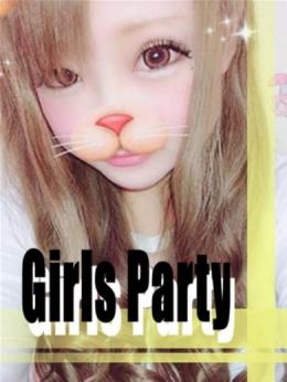 まな Girls Party (広島発)
