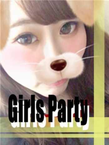 ひなた Girls Party (東広島発)