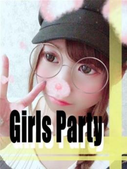 かんな Girls Party (広島発)
