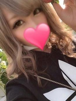 みるく☆素敵な天使降臨♪ Girls Party(ガールズパーティー) (神栖発)