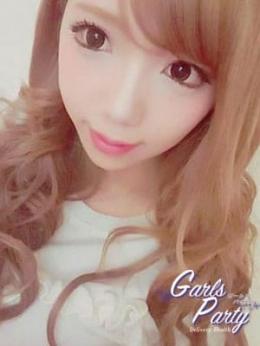 せれな☆モデル系美少女 Girls Party(ガールズパーティー) (神栖発)