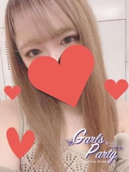 れん☆激カワ清純派 Girls Party(ガールズパーティー) (神栖発)