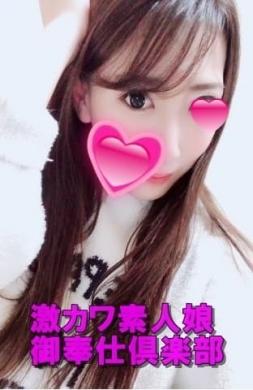 あゆ 激カワ素人娘御奉仕倶楽部 (栄・新栄発)