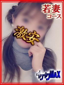 ミミ★若妻コース 激安イクイクMAX 伊賀・名張・関店 (名張発)