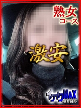 ミドリ★熟女コース 激安イクイクMAX 伊賀・名張・関店 (亀山発)
