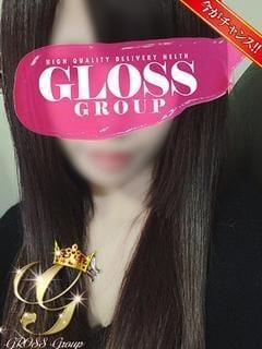 れい GLOSS MATSUYAMA (松山発)