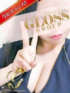 ふらん GLOSS MATSUYAMA (松山発)