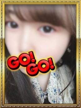 しゅり GO!GO!射精 (府中発)