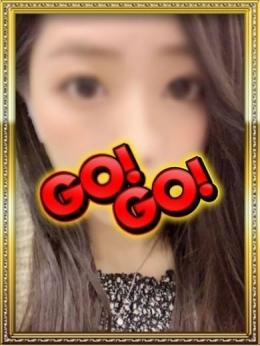 あんな GO!GO!射精 (府中発)