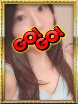 さゆ GO!GO!射精 (府中発)