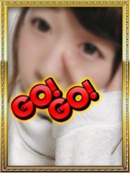 いちか GO!GO!射精 (府中発)