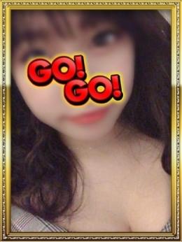 おとは GO!GO!射精 (府中発)