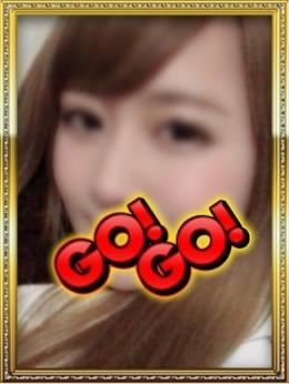 なみ GO!GO!射精 (府中発)