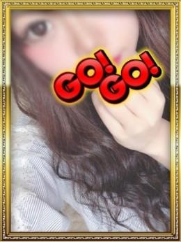 りの GO!GO!射精 (府中発)