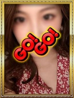 あゆ GO!GO!射精 (府中発)