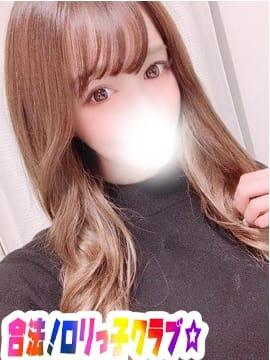 りかこ 合法!ロリっ子クラブ☆ (桜木町発)