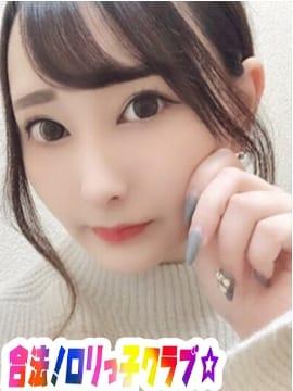 てぃあら 合法!ロリっ子クラブ☆ (桜木町発)