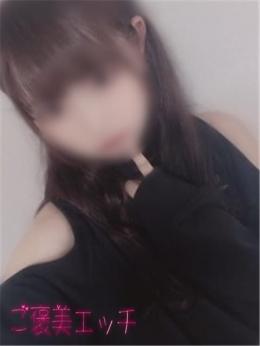 さくら ご褒美えっち (東広島発)