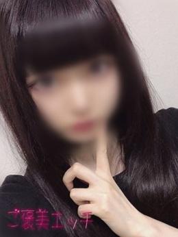 りな ご褒美えっち (東広島発)
