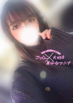 チナちゃん♥ ごっくん大好き美少女マニア (島田発)
