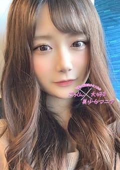 ユメナちゃん♥ ごっくん大好き美少女マニア (島田発)