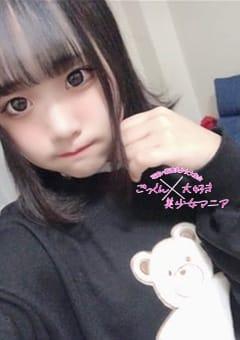 ルルちゃん♥ ごっくん大好き美少女マニア (島田発)