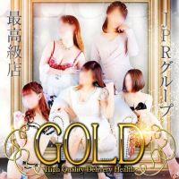 JPRグループ GOLD (熊本発)
