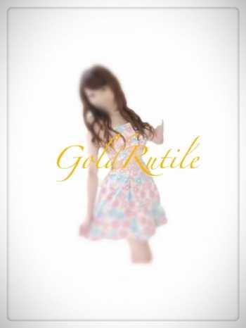 紀平 Gold Rutile~ゴールドルチル~ (神栖発)