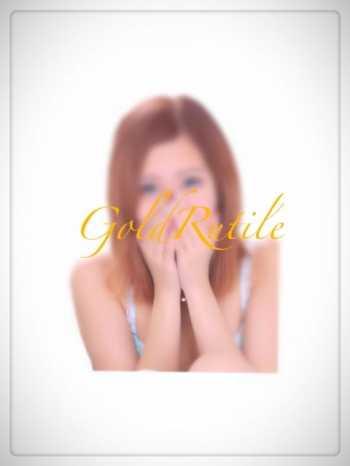 藤田 Gold Rutile~ゴールドルチル~ (神栖発)