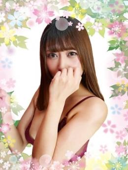 ハル GOOD LOVE梅田・京橋 (梅田発)