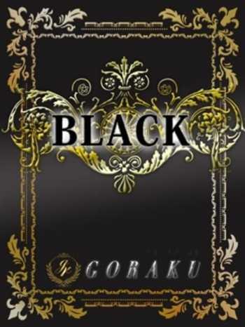黒木 亜子 娯楽~GORAKU~ (渋谷発)
