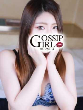 のえる gossipgirl 成田店 (成田発)