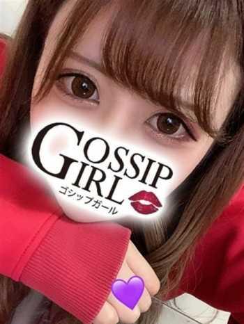 めあ gossipgirl 成田店 (成田発)