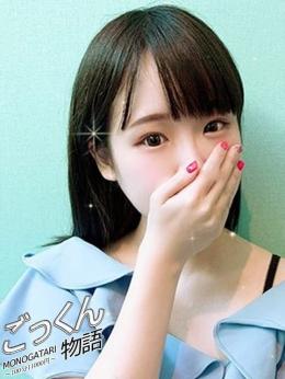 ひなた ごっくん物語~100分11.000円~ (木更津発)