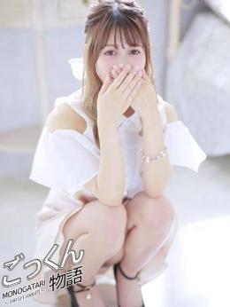 ちひろ ごっくん物語~100分11.000円~ (木更津発)