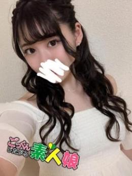 もえ☆小柄ロリ天使 ごっくんしたがる素人娘 (新横浜発)
